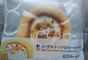 ローソン メープルナッツのロールケーキ