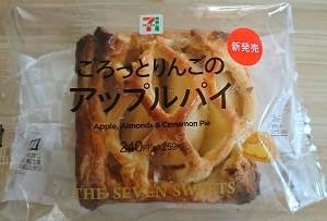 7i ごろっとりんごのアップルパイ