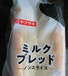 ヤマザキ ミルクブレッド