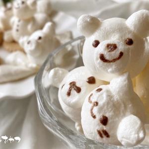 サクッしゅわ―!材料3つ!くまとハートのメレンゲクッキー!初めてでも可愛い形が作れます!
