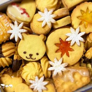 12種類のクッキーアレンジ!一種類のクッキー生地でクッキー缶作り!
