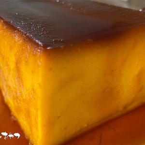 ワンホール190円!パティシエが教える濃厚しっとりかぼちゃプリン!