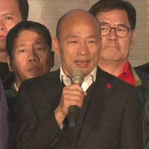台湾総統選、国民党の韓国瑜氏が敗北宣言 現職の蔡英文総統が再選へ