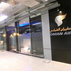 バンコク・スワンナプーム国際空港のお気に入りのラウンジ ♡ オマーン エアー ラウンジ