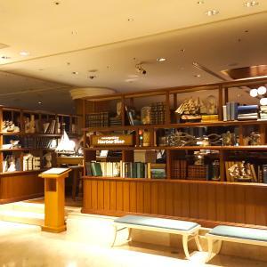 ヨコハマグランドインターコンチネンタルホテル「マリン・ブルー」で小腹を満たす^^