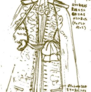 落書資料メモ|近世ヨーロッパ男性衣装(17世紀ジュストコル)