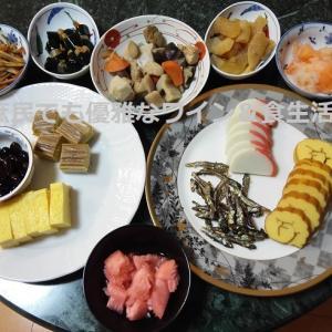 《 🎍 おせち料理 🍱 》 Osechi