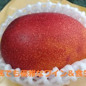 《 完熟マンゴー 🥭 》
