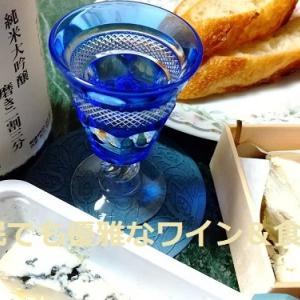 《 新生 獺祭&チーズ&点心 🧀🍶 》