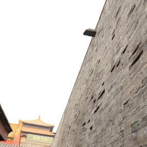 2019年11月 北京旅行一日目 3 ~紫禁城(故宮博物院) 前編~