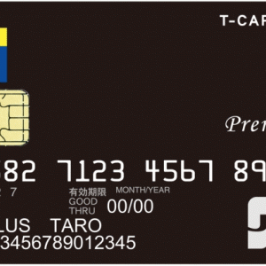 「Tカード プラス PREMIUM」がモッピーで4,500円ポイント還元で復活!Tカード側で5,000ポイント!ウェル活にも!