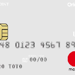 緊急!Oricoカード THE POINT UPtyの発行で最大18,000円獲得可能!すぐなくなるかも!?