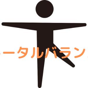 日本の司法の一部の欠点を非難する、ほとんど黒のゴーン氏と仲間たちへの反論