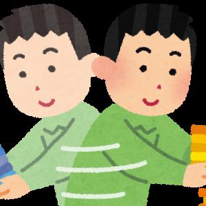 【イベント】2月18日は盛りだくさん!やること整理!