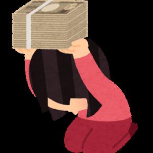 【ブラウザ版】利用料金・キャラコースの情報整理