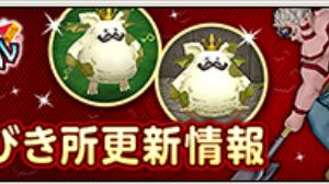 【ふくびき賞品更新】トトロではない。モモリオン王だ。