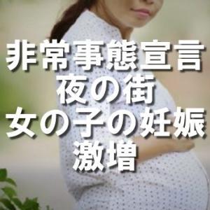 プーケッウメブログ更新 夜遊び風俗観光情報11月~