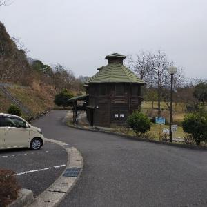 Another story  『閉ざされた門』~憩いの森公園キャンプ場~