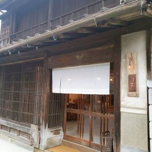 秋月の古民家を改装したオシャレなお店「珈琲 山口」