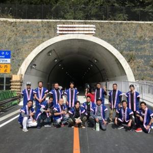 国道322号八丁トンネル開通プレイベント 綱引き大会