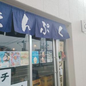 甘木駅そばにオープンした焼肉・ホルモン「まんぷく」のランチ