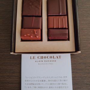 ル・ショコラ・アラン・デュカス LE CHOCOLAT ALAIN DUCASSE