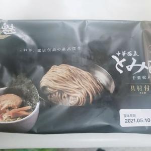 銘店伝説 中華蕎麦とみ田