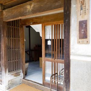 朝倉市秋月に新しいお店が登場します 「珈琲山口」