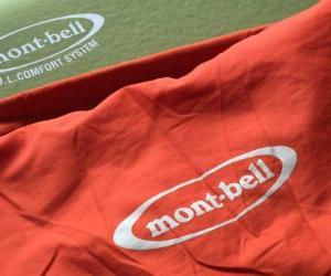 寝袋の普段使いを本気でお勧め出来るか