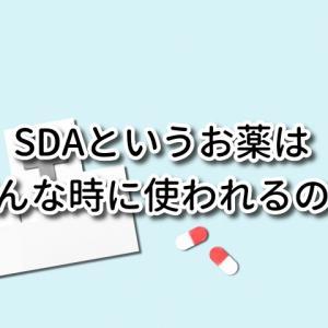 【統合失調症】ブロナンセリン(ロナセン)SDAの使い分けとは?
