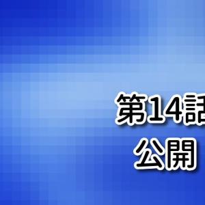 ネコ田ニャン次の統失劇場 第14回『売店』