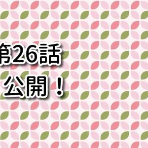 ネコ田ニャン次の統失劇場 第26話『本が読めなくなったら』