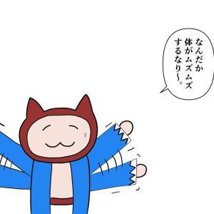ネコ田ニャン次の統失劇場 第39話『ジスキネジアという副作用』