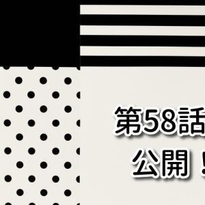 ネコ田ニャン次の統失劇場 第58話『デイケアに通う意味』