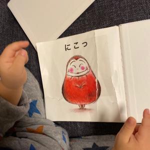 【おすすめ絵本】全力で本を読んだり、歌を歌っていれば親子共々それなりに疲れます。