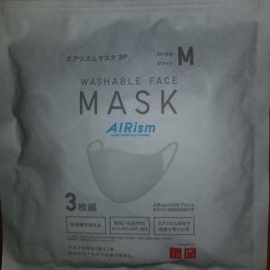 マスク着用の苦悩と救世主