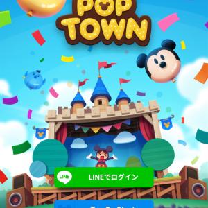 【ディズニー】POP TOWN の出だしだけ‼︎
