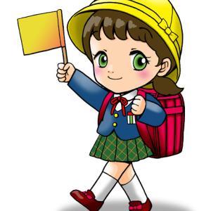 ご入学の準備はよろしいですか。