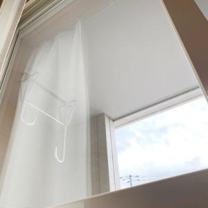 窓拭き掃除。あのどうしても残る跡を、無くしたくて奮闘。
