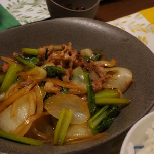 【小松菜と豚肉の甘辛炒め】2021.4.27
