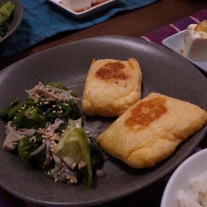 【明太ポテトチーズ包み】2021.5.7