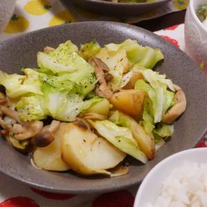 【ジャガイモとキャベツの炒め物】2021.05.31