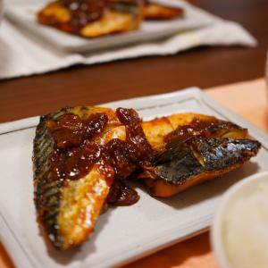 【サバの味噌煮】2021.06.09