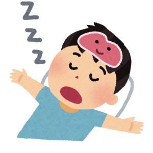 疲れがとれない方へ。睡眠の質を上げてしっかり稼ぎたい