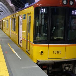 銀座線 渋谷駅新ホーム開業