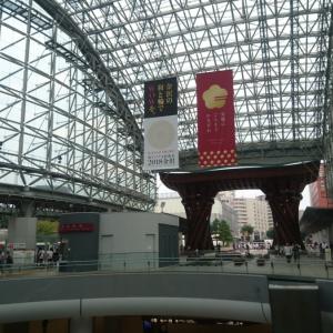 プチ駅ログ#4 金沢駅(北陸新幹線/北陸本線/IRいしかわ鉄道)