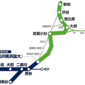 相模鉄道の悲願…!〈相鉄JR直通線レポート〉