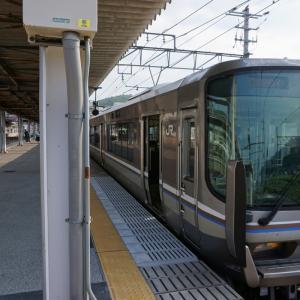 真夏の広島18きっぷ旅①