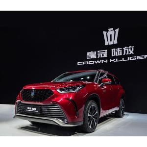 トヨタ クラウンクルーガー上海モーターショーで世界初披露!クラウンファンには残念な結果ですね!