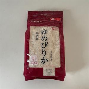 お米の入れ物